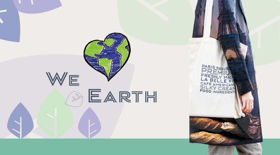 巴黎贝甜助力环保,公益体验值得期待 —焕新纸杯纸袋,与绿色同行