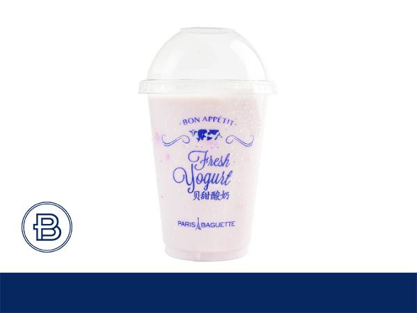 蓝莓味酸奶饮品
