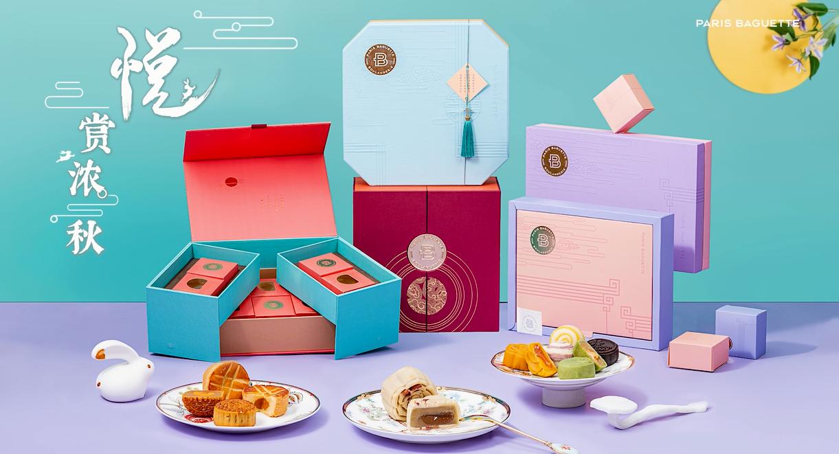 2020年巴黎贝甜月饼季-悦赏浓秋
