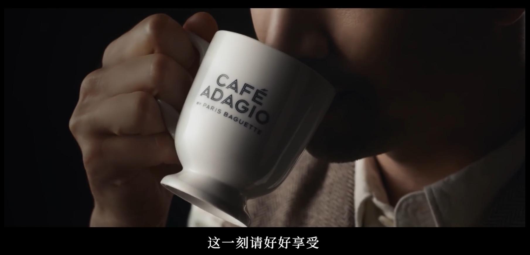 这一杯为你而来 | 新品艾达吉奥咖啡豆上新